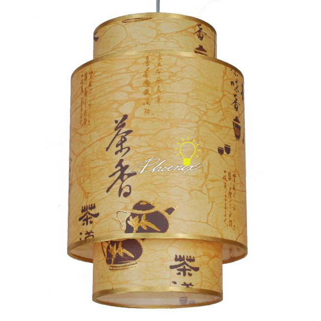 Chinese Parchment Pendant Lighting 7532