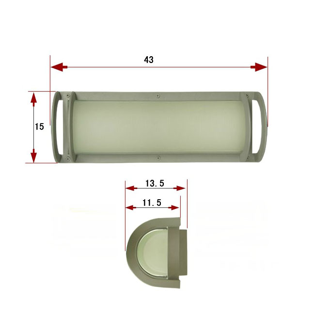 Outdoor LP1101 Water Proofed Wall Sconce 9579
